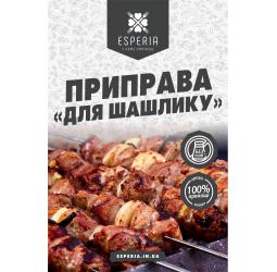 Суміші спецій для кулінарії